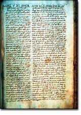 Popol-vuh-doc council book sacred book quiche maya of Guatemalan Highlands mid 16th century 1550 spanish friar francisco ximenz translated into spanish - Copy